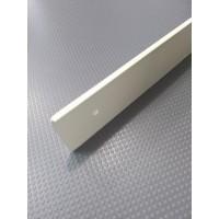 Торцова планка для стільниці EGGER ліва колір RAL1015